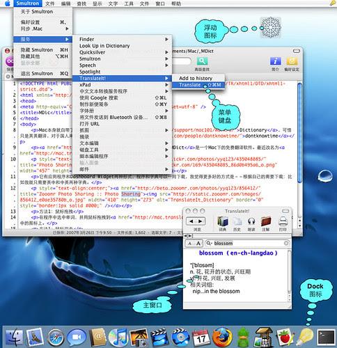 TranslateIt_desktop