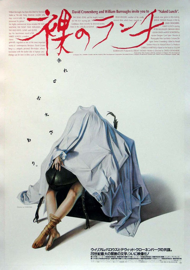Naked Lunch (20th Century Fox, 1991). Japanese Film Poster 2