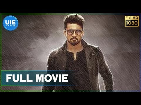 sigaram thodu full movie download tamilgun