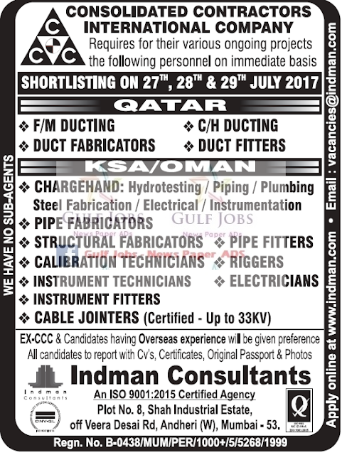 CCC projects jobs for Qatar, KSA & Oman - LATEST JOBS