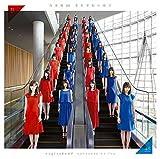 【Amazon.co.jp限定】それぞれの椅子(オリジナルポストカード付)
