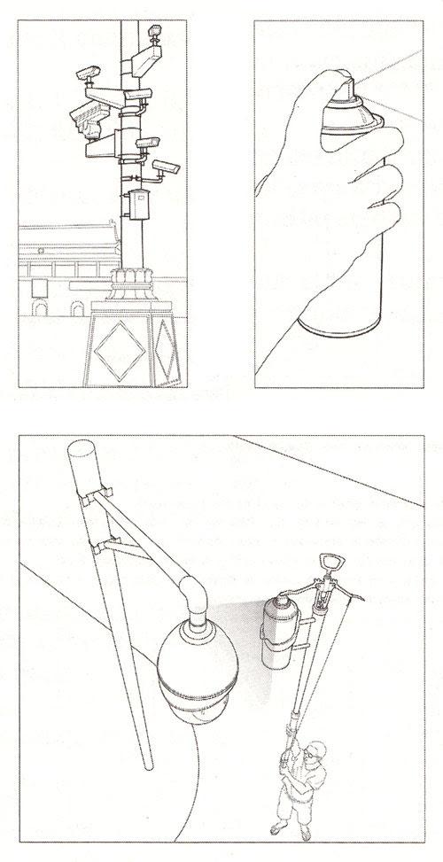 http://www.brainpickings.org/index.php/2013/07/31/ai-weiwei-cctv-camera-do-it/