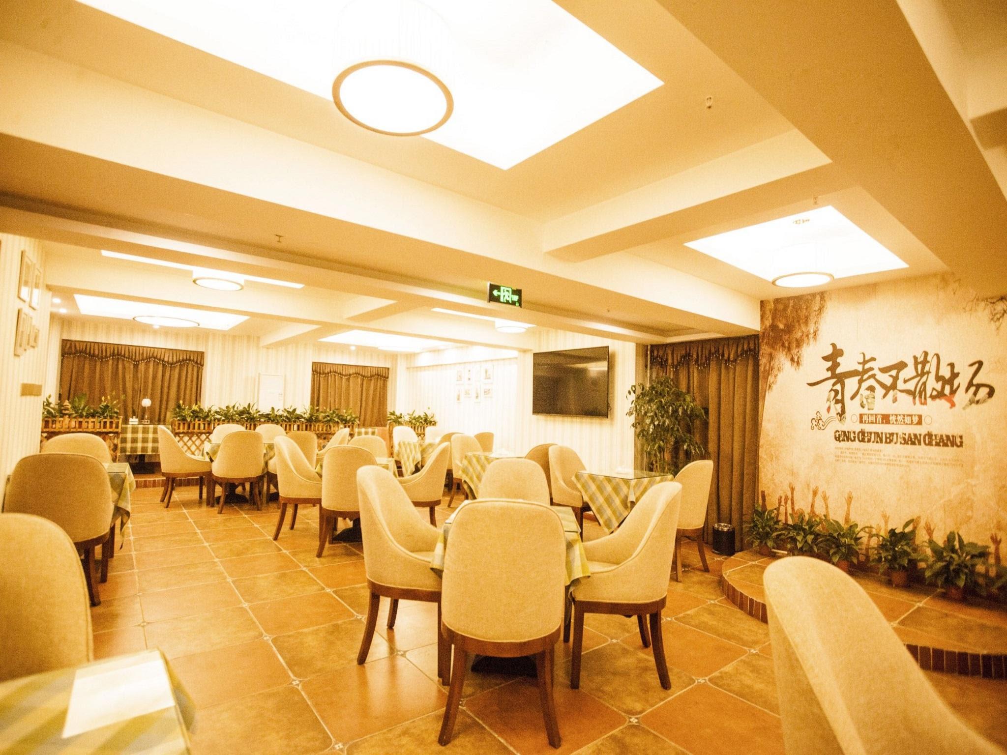 Review Century Royal Hotel Chengdu