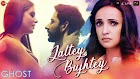 Jalte Bujhte Lyrics - Ghost