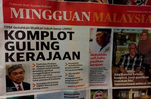 'Memang ada plot untuk jatuhkan Najib'