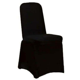 Black Spandex Chair Covers   eBay