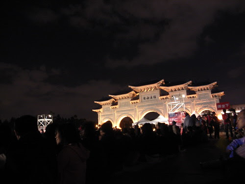 優人神鼓20週年的場地:自由廣場