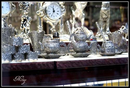 Beypazarı Gümüşçüler