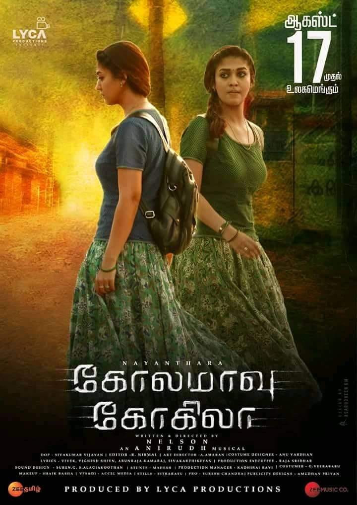 free download new movie tamil
