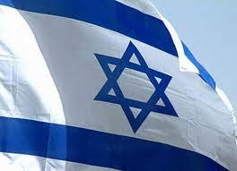 Israel podría ser blanco de represalias si Siria es atacada