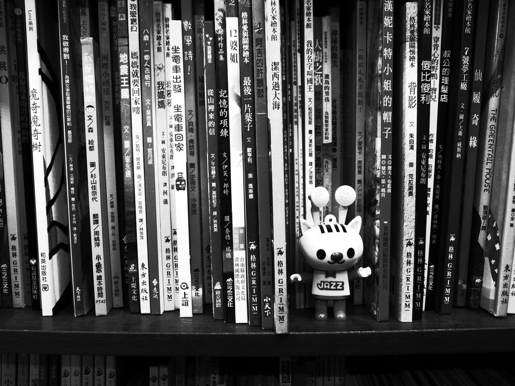 Books & Toy