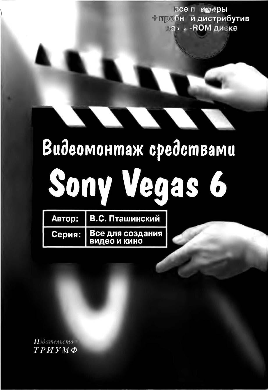 http://redaktori-uroki.3dn.ru/_ph/13/455066740.jpg