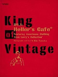 King of Vintage No.1:Heller's Cafe