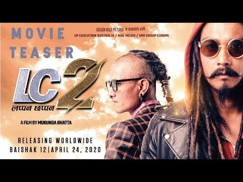 Lappan Chhappan 2 Nepali Movie Teaser