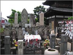 15 Namu Jizo Daibosatsu