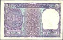 IndP.77c1Rupee1968r.jpg