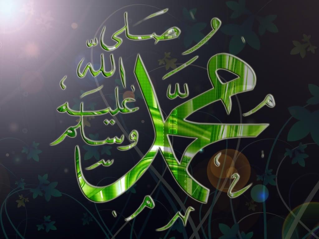 Kaligrafi Islam Wallpaper Wallpapersafari