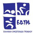 http://www.transitionsports.gr/images/2014_images/eotri_small.png