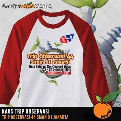 Contoh Kaos Untuk Family Gathering