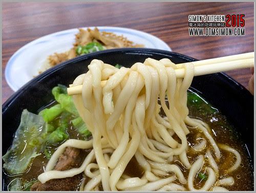 上佳原汁牛肉麵10.jpg