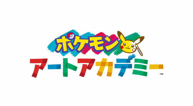 Upcoming 3DS Game Pokemon Art Academy Teaches How To Draw