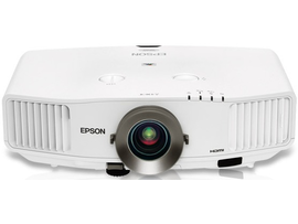Epson Eb Z8050w Price In Pakistan Specifications Features Reviews