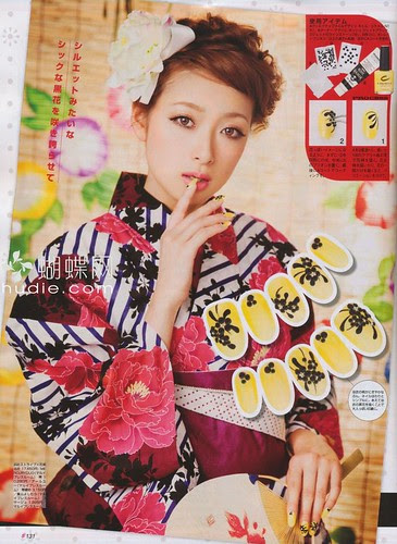 S Cawaii mag 131 by ☆Andrea☆