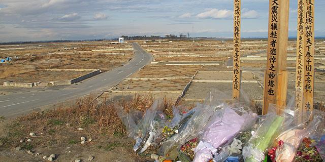 Foto de Yuriague (Natori), donde solo se ve una casa en pie. | Fotos: D. Jiménez