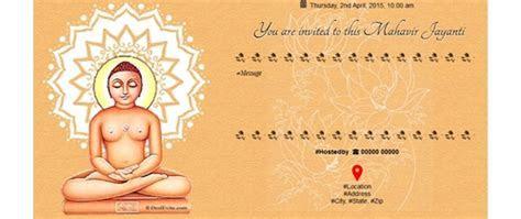 Free Online Invitations   Indian Wedding Invitations.