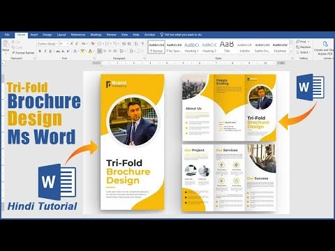 How To Create Brochure Design in Word