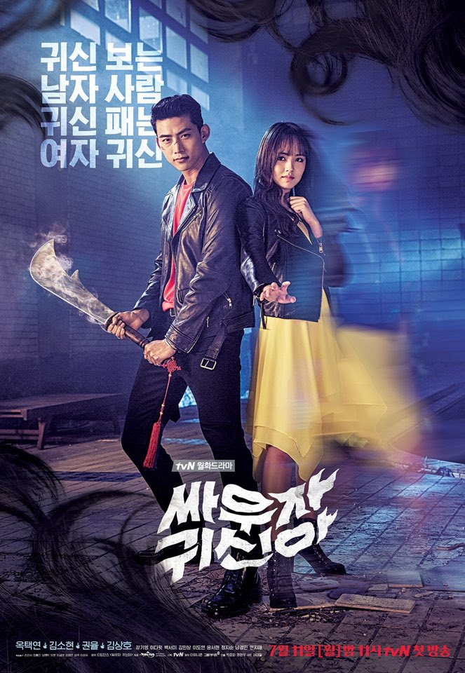 http://www.koreandrama.org/wp-content/uploads/2016/06/Lets-Fight-Ghost-Poster2.jpg
