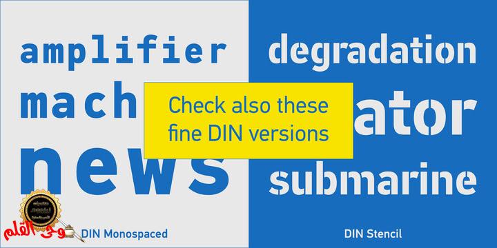 خطوط PF Din Text Pro المتطورة بقيمة 575 $ مجانا free
