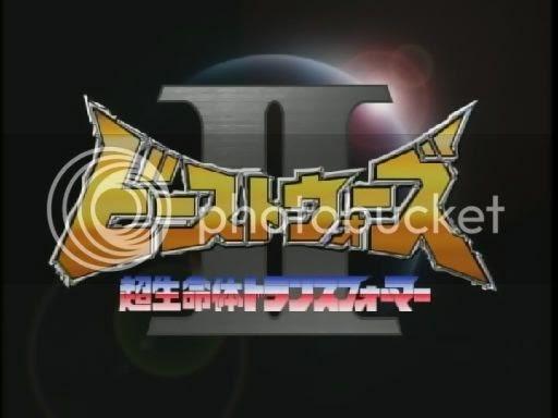 Transformers Beast Wars II Late VHS Promo