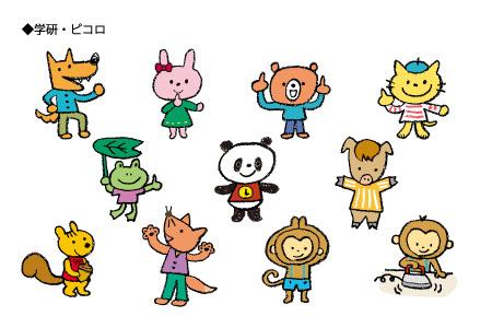 イシカワモトコのホームページカラーイラスト