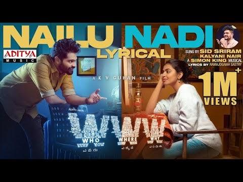Nailu Nadi lyrics in Telugu and English | WWW | Sid | Kalyani
