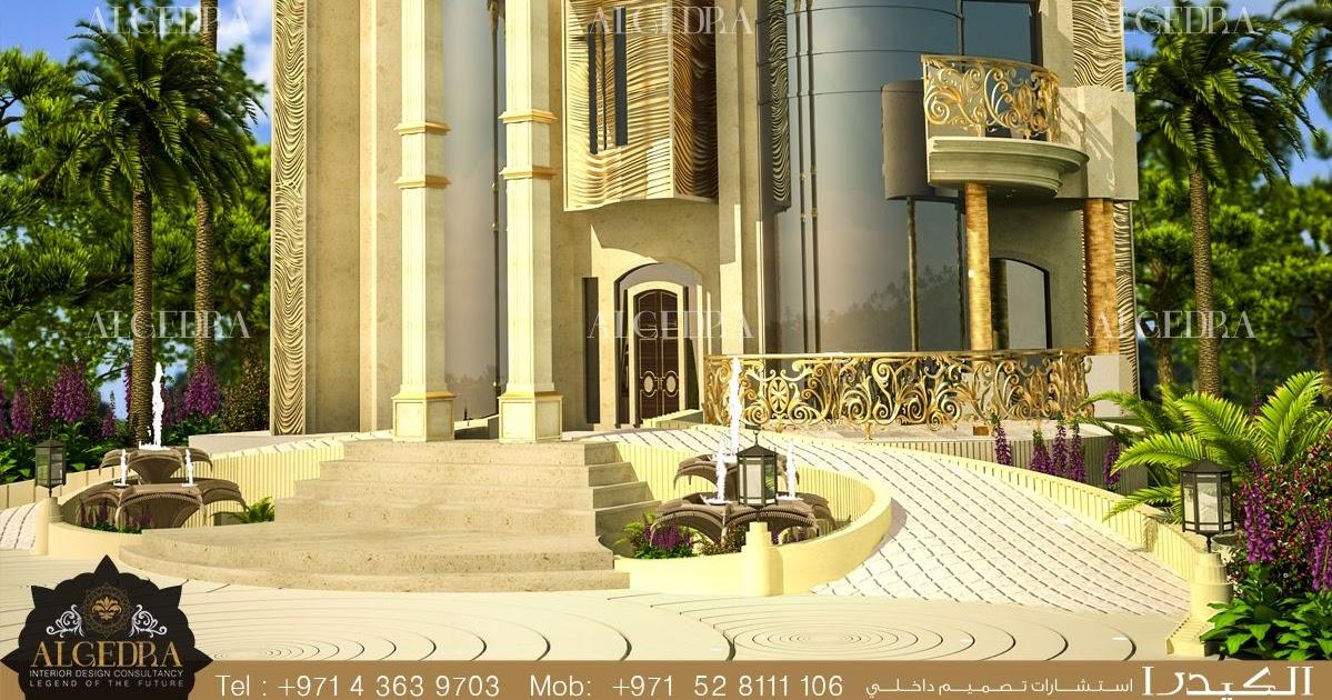 House Exterior Design In Dubai