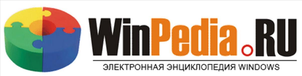 Winpedia.jpg