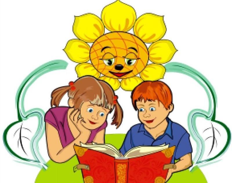картинка к летнему чтению двигаются