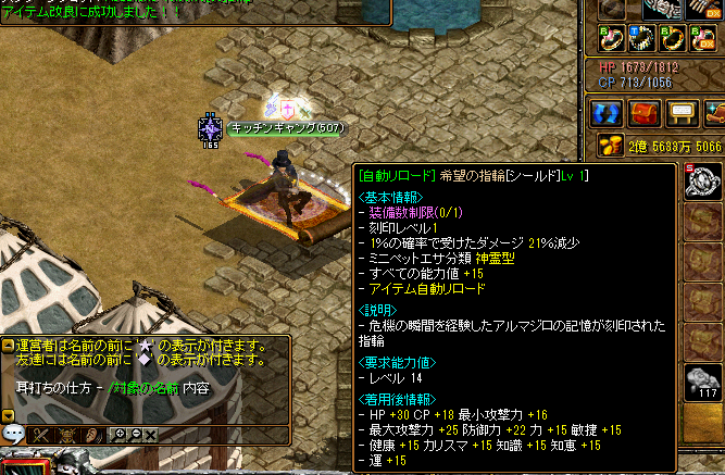 15052002.png
