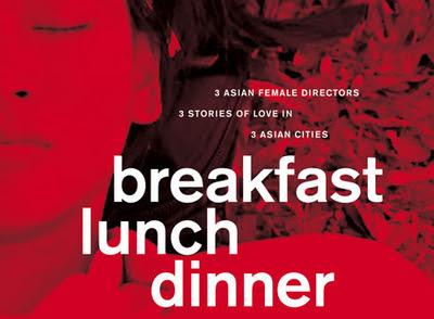 Breakfast, Lunch, Dinner