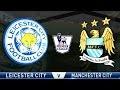 [Premier League] Leicester City vs Manchester City ⚽️ 720p LIVE STREAM HERE 🔴 {10:00EST}