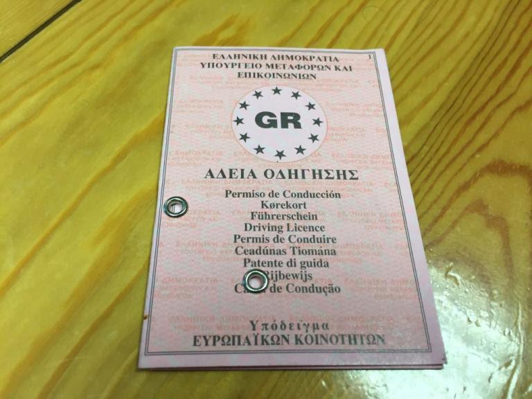 Ανατροπή στα διπλώματα οδήγησης – Τι αλλάζει   Newsit.gr