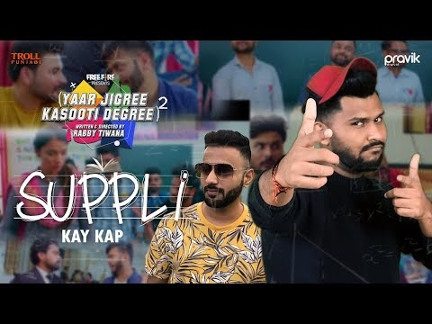 Suppli Kay Kap New Punjabi Song Lyrics