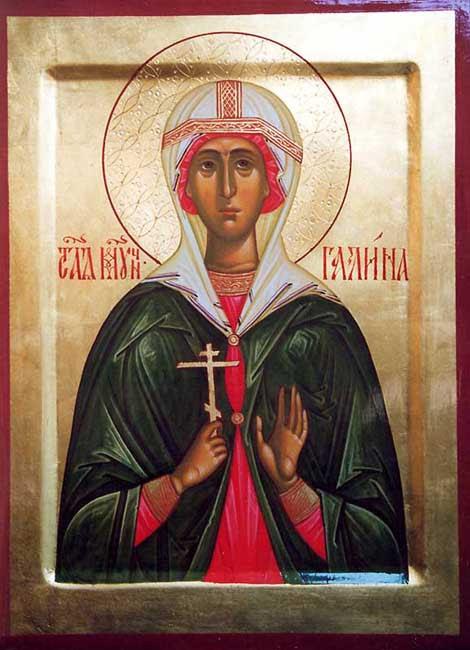 img ST.  GALINA of Corinth,
