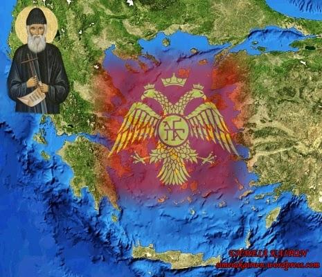 Άγιος Γέροντας Παΐσιος: «Θέλουν να εξαφανίσουν την Ελλάδα, αλλά δε θα προλάβουν…»