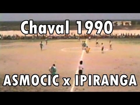 TV Chavalzada | Final do Campeonato Chavalense de 1990