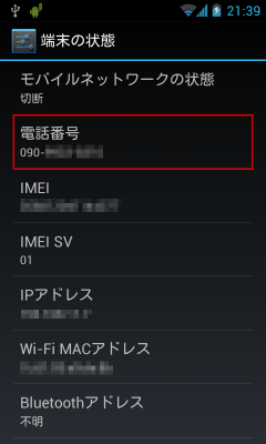 device-2013-01-22-213911.png