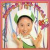 SAKAI, YUKIE - best album