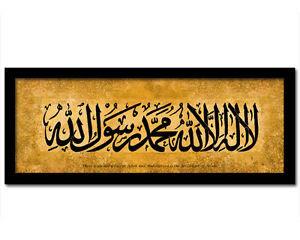 Islamic Home Decor in Home D?cor Items | eBay