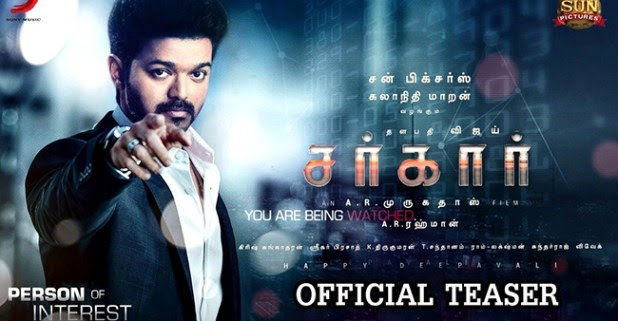 Vijay's Starrer Sarkar Teaser Reached One Million Views Within One Hour, Breaks Many Records